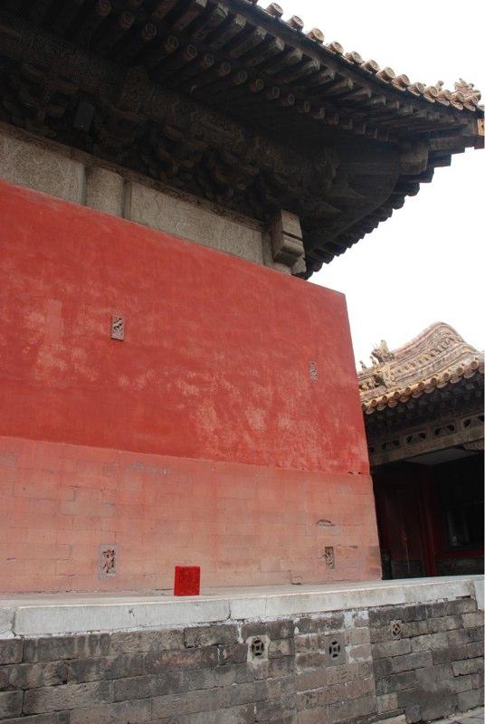 Peking Kaiserpalast/China 2009